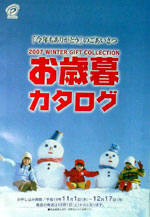oseibo_01.jpg